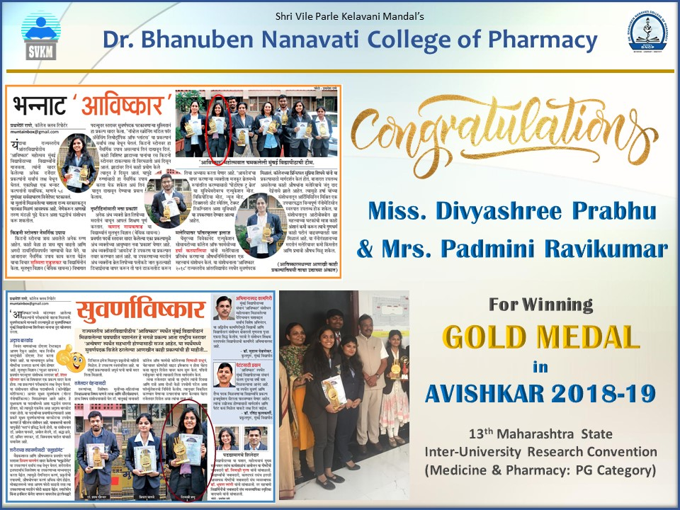 Dr  Bhanuben Nanavati College of Pharmacy